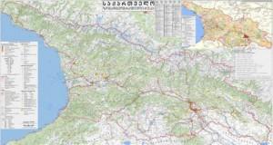 საქრთველოს რუკები
