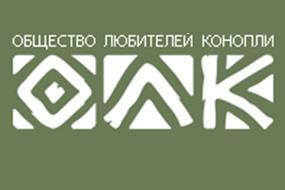 olkpeace geocanabis