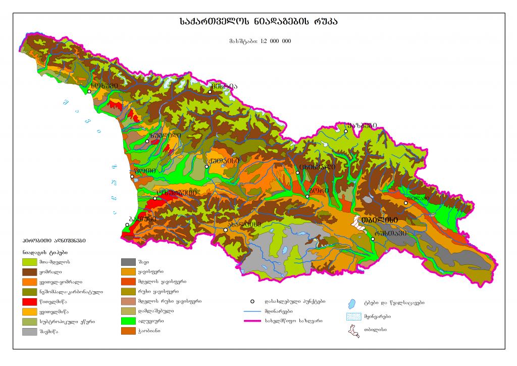 საქართველოს ნიადაგების რუკა